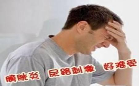男性得了膀胱炎还会勃起吗?