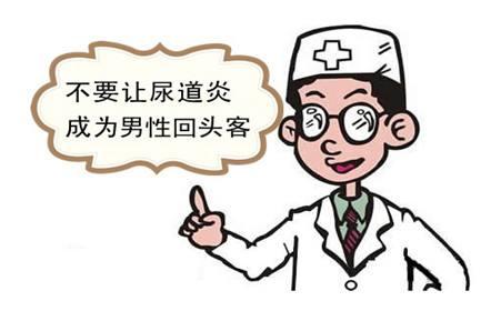 非淋菌性尿道炎感染几率有多大?
