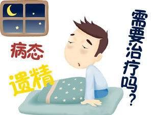 为什么男生长期趴着睡觉会遗精?