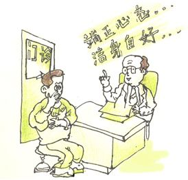 如何才能更好的预防尖锐湿疣疾病?