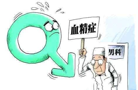温州男科医院精囊炎自查方法是什么?