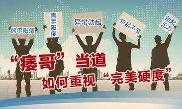 温州男科医院治疗前泌尿感染哪家好?