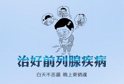 温州男科医院前列腺肥大护理方法是什么?