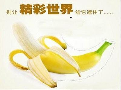 温州男科医院做完包茎手术不能吃什么?