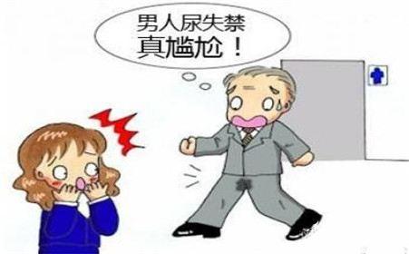 温州男科医院男性精囊炎症状表现