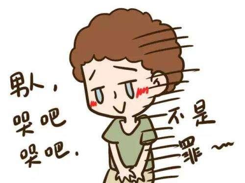 温州男性过度手淫会造成早泄的4大原因!