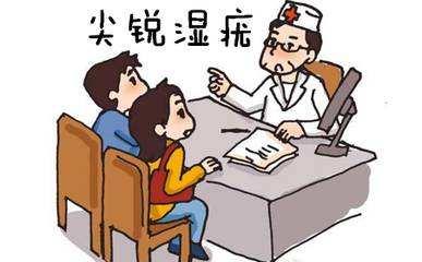 温州男科治疗尖锐湿疣擦药能治好吗?