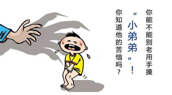 温州男科医院缓解前列腺疼痛的方法