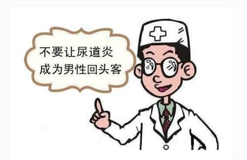温州男性尿道炎的预防措施有哪些?