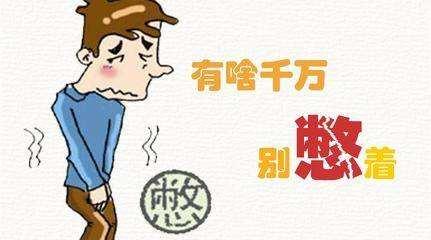 【前列腺增生】前列腺增生有哪些典型的症状