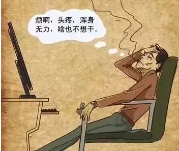男性的性功能下降征兆表现有哪些-温州男科医院