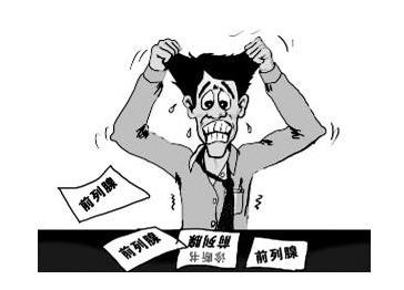 什么是前列腺疾病?-温州鹿城男科医院