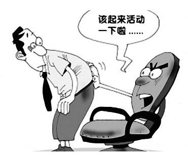 前列腺炎的5个征兆 得了一个就要重视-温州龙湾男科医院