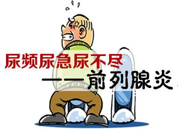 温州男科医院前列腺炎不能吃什么食物?