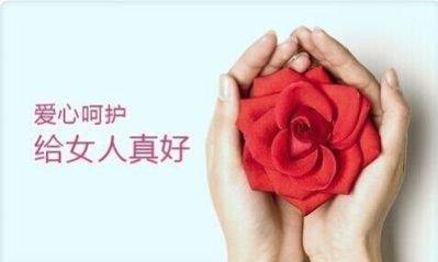 温州妇科医院无痛人流的费用和什么有关?