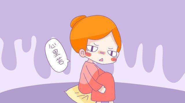 温州妇科长时间的痛经可不可以治愈?