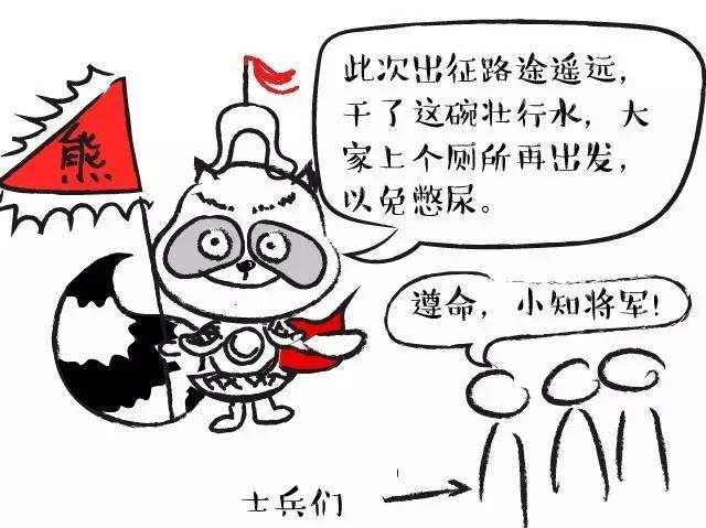 温州妇科盆腔炎在什么情况下应考虑手术?