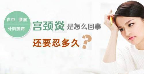 温州妇科医院宫颈息肉的症状是什么?