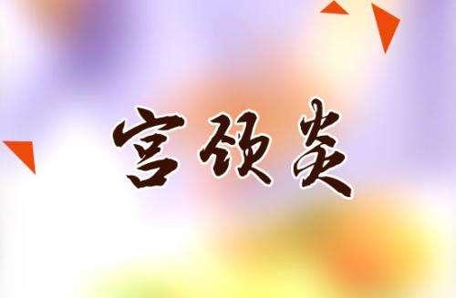 温州妇科医院宫颈炎有哪些症状?