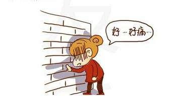 温州妇科女性患痛经的几率大吗?