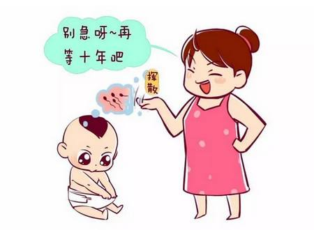 温州女性卵巢性不孕患者在生活中如何护理?
