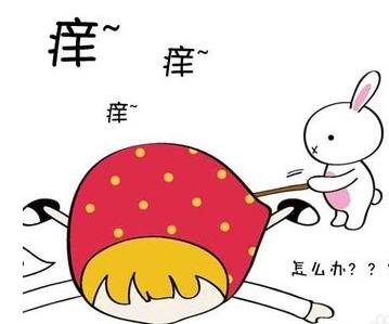 温州妇科医院如何治疗女性外阴瘙痒?