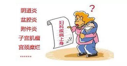 温州治疗淋菌性阴道炎医院有哪家?