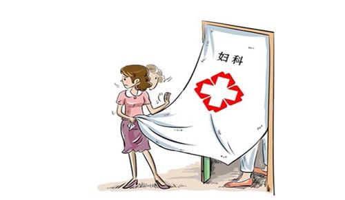 温州治疗女性卵巢囊肿哪家医院好?