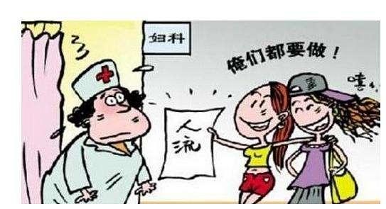 温州正规医院做人流哪家比较好?